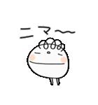 喜ぶ!くるりん子(個別スタンプ:36)