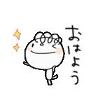 喜ぶ!くるりん子(個別スタンプ:37)