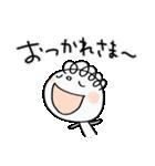 喜ぶ!くるりん子(個別スタンプ:38)