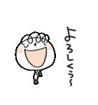 喜ぶ!くるりん子(個別スタンプ:39)