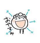 喜ぶ!くるりん子(個別スタンプ:40)