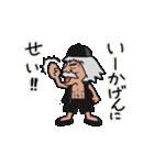 動く!! 師父(個別スタンプ:08)