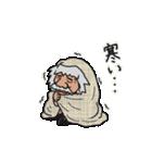 動く!! 師父(個別スタンプ:14)