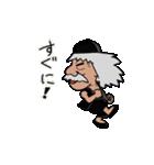 動く!! 師父(個別スタンプ:18)
