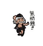 動く!! 師父(個別スタンプ:21)