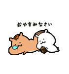 ハムスター秋のアニメスタンプ(個別スタンプ:02)
