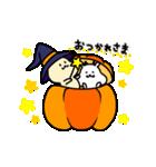 ハムスター秋のアニメスタンプ(個別スタンプ:03)
