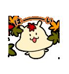 ハムスター秋のアニメスタンプ(個別スタンプ:04)