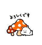 ハムスター秋のアニメスタンプ(個別スタンプ:06)