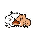ハムスター秋のアニメスタンプ(個別スタンプ:07)