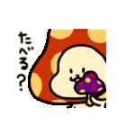 ハムスター秋のアニメスタンプ(個別スタンプ:09)