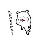 ハムスター秋のアニメスタンプ(個別スタンプ:11)