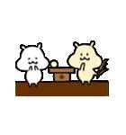 ハムスター秋のアニメスタンプ(個別スタンプ:14)