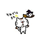 ハムスター秋のアニメスタンプ(個別スタンプ:16)