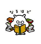ハムスター秋のアニメスタンプ(個別スタンプ:17)
