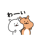 ハムスター秋のアニメスタンプ(個別スタンプ:22)