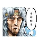 北斗の拳 カスタムスタンプ(個別スタンプ:03)
