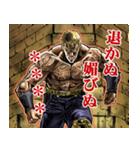 北斗の拳 カスタムスタンプ(個別スタンプ:09)