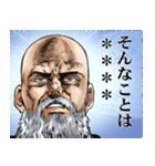 北斗の拳 カスタムスタンプ(個別スタンプ:12)