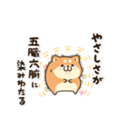 動くボンレス犬とボンレス猫(個別スタンプ:02)