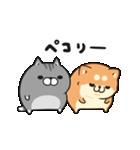 動くボンレス犬とボンレス猫(個別スタンプ:08)