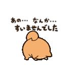 動くボンレス犬とボンレス猫(個別スタンプ:10)
