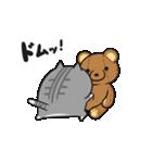 動くボンレス犬とボンレス猫(個別スタンプ:12)