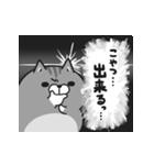 動くボンレス犬とボンレス猫(個別スタンプ:14)