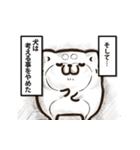 動くボンレス犬とボンレス猫(個別スタンプ:16)