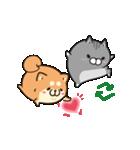 動くボンレス犬とボンレス猫(個別スタンプ:20)