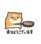 動くボンレス犬とボンレス猫(個別スタンプ:22)