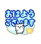 動く!デカ文字敬語♡こいぬ(個別スタンプ:02)
