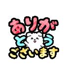 動く!デカ文字敬語♡こいぬ(個別スタンプ:03)