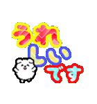 動く!デカ文字敬語♡こいぬ(個別スタンプ:05)