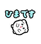 動く!デカ文字敬語♡こいぬ(個別スタンプ:08)