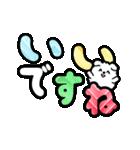 動く!デカ文字敬語♡こいぬ(個別スタンプ:09)