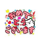 動く!デカ文字敬語♡こいぬ(個別スタンプ:11)