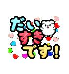 動く!デカ文字敬語♡こいぬ(個別スタンプ:17)