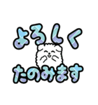 動く!デカ文字敬語♡こいぬ(個別スタンプ:20)