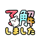 動く!デカ文字敬語♡こいぬ(個別スタンプ:21)