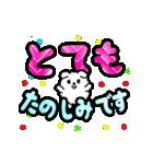 動く!デカ文字敬語♡こいぬ(個別スタンプ:24)