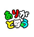 ▷くるくるデカ文字♡こねこ(個別スタンプ:01)