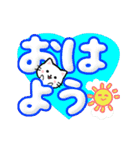 ▷くるくるデカ文字♡こねこ(個別スタンプ:02)
