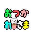 ▷くるくるデカ文字♡こねこ(個別スタンプ:03)