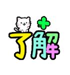 ▷くるくるデカ文字♡こねこ(個別スタンプ:04)