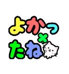 ▷くるくるデカ文字♡こねこ(個別スタンプ:06)