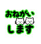 ▷くるくるデカ文字♡こねこ(個別スタンプ:08)