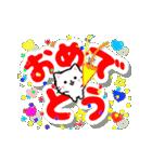 ▷くるくるデカ文字♡こねこ(個別スタンプ:09)