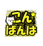 ▷くるくるデカ文字♡こねこ(個別スタンプ:10)