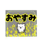 ▷くるくるデカ文字♡こねこ(個別スタンプ:11)